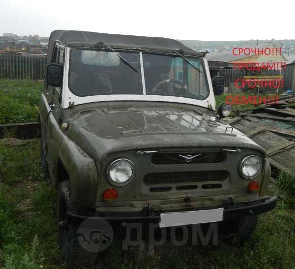 УАЗ 469, 1983 год, 80 000 руб.