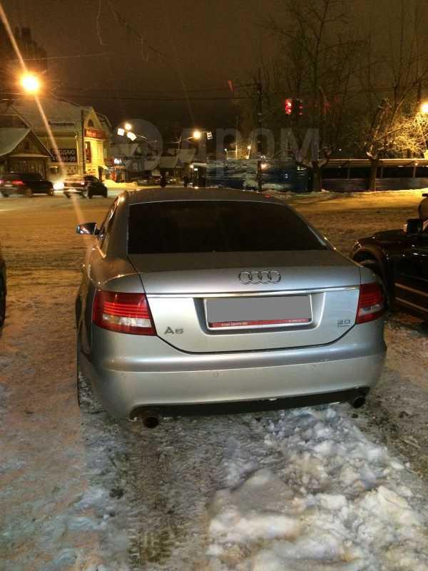 Audi A6, 2005 год, 529 000 руб.
