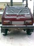 Лада 4x4 2121 Нива, 1990 год, 125 000 руб.