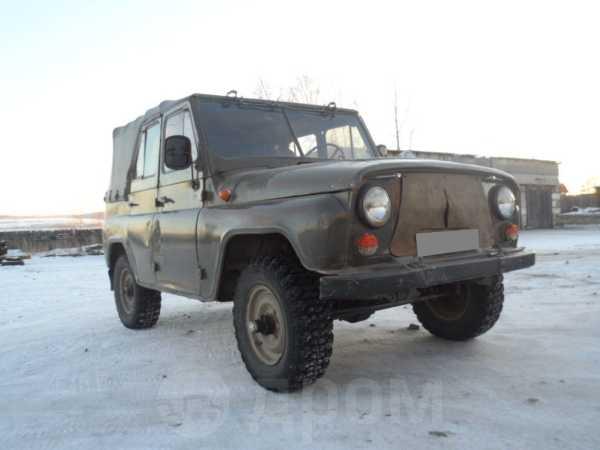 УАЗ 469, 1979 год, 85 000 руб.