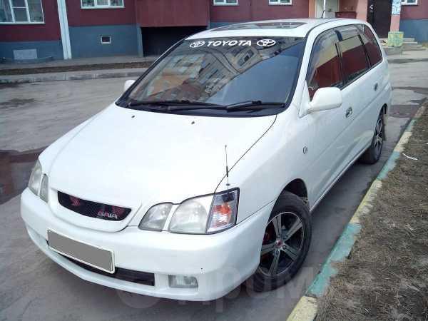 Toyota Gaia, 1999 год, 289 000 руб.