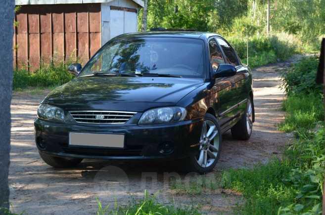 Kia Spectra, 2006 год, 215 000 руб.