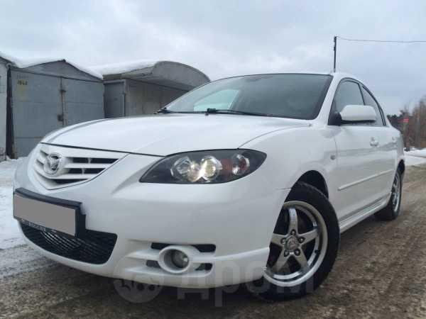 Mazda Mazda3, 2005 год, 333 000 руб.