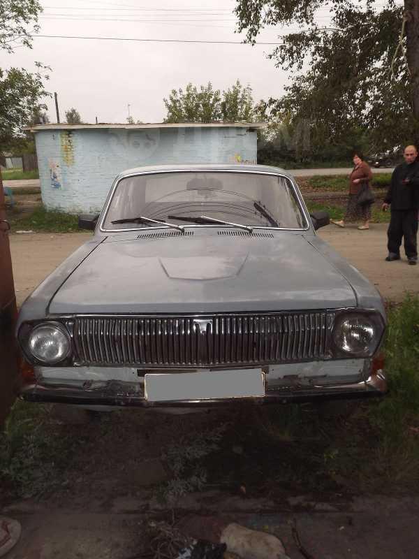ГАЗ Волга, 1983 год, 25 000 руб.