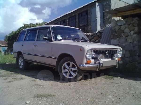 Лада 2102, 1984 год, 46 955 руб.