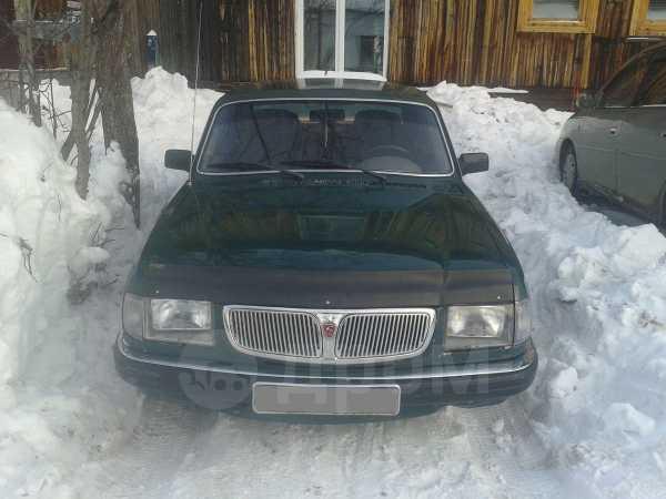 ГАЗ Волга, 1998 год, 55 000 руб.