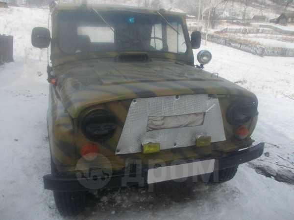 УАЗ 3151, 1985 год, 105 000 руб.