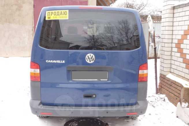 Volkswagen Caravelle, 2007 год, 930 000 руб.