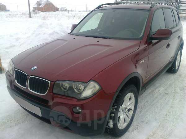 BMW X3, 2010 год, 1 150 000 руб.