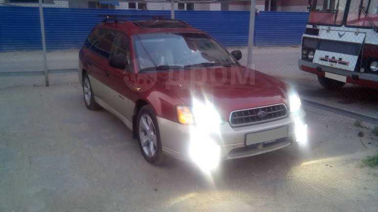 Subaru Outback, 2003 год, 329 000 руб.