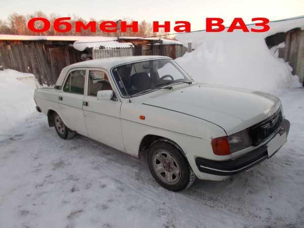 ГАЗ Волга, 1999 год, 50 000 руб.