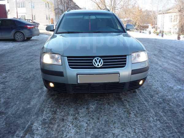 Volkswagen Passat, 2005 год, 369 900 руб.