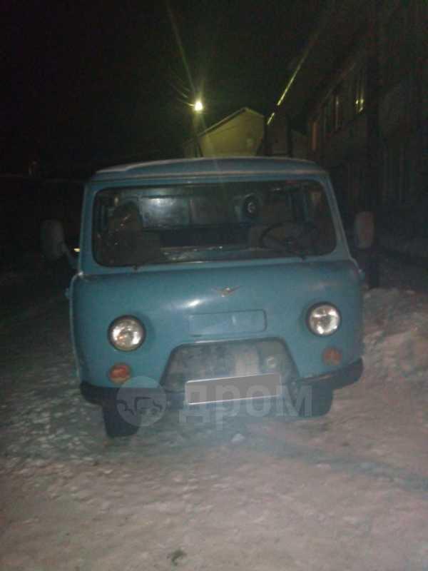 УАЗ Буханка, 1998 год, 90 000 руб.