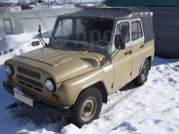 УАЗ 3151, 1996 год, 77 000 руб.