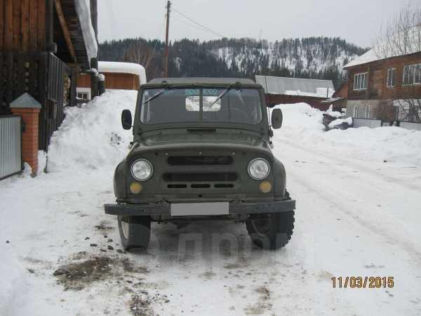 УАЗ 469, 1991 год, 150 000 руб.