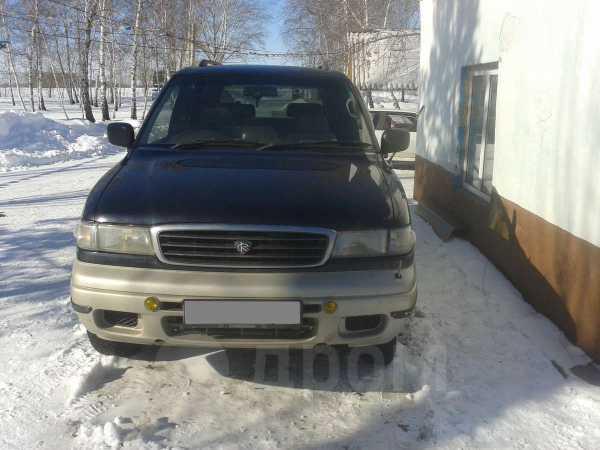 Mazda Efini MPV, 1997 год, 285 000 руб.