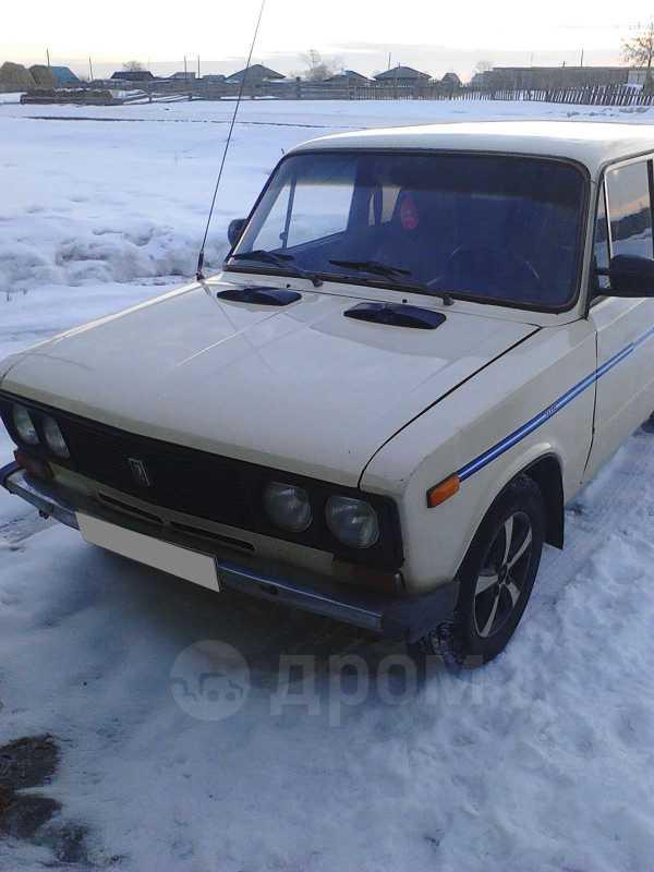 Лада 2106, 1993 год, 22 000 руб.