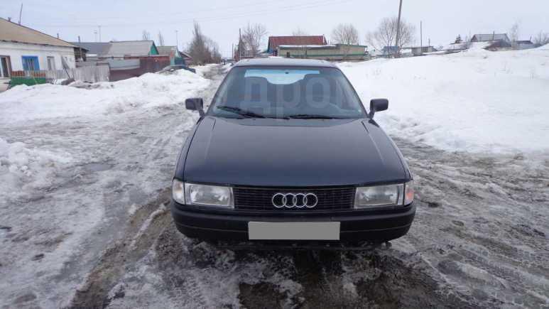 Audi 80, 1987 год, 115 000 руб.