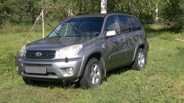 Toyota RAV4, 2004 год, 505 555 руб.