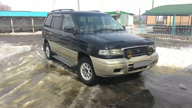 Mazda MPV, 1998 год, 290 000 руб.