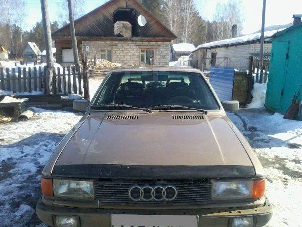 Audi 80, 1982 год, 65 000 руб.