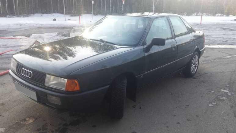 Audi 80, 1990 год, 140 000 руб.