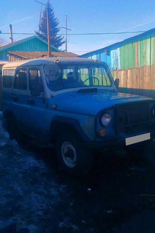 УАЗ 3151, 1995 год, 50 000 руб.
