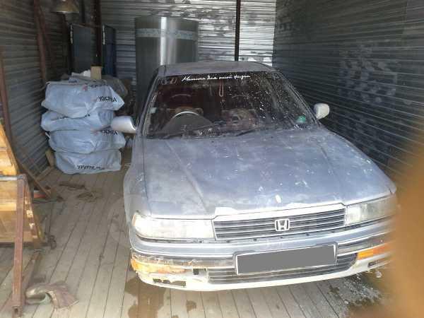 Honda Ascot, 1991 год, 35 000 руб.