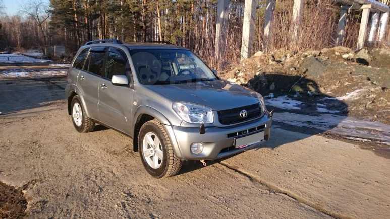Toyota RAV4, 2005 год, 615 000 руб.