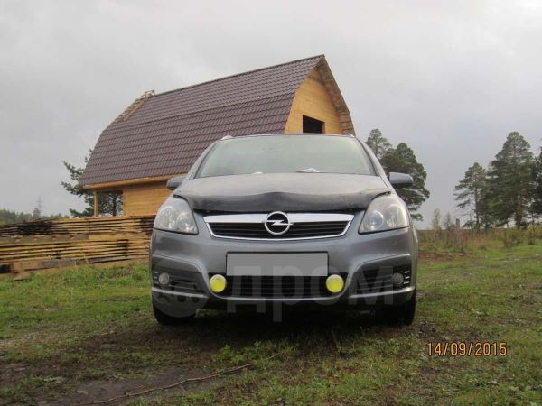 Opel Zafira, 2007 год, 484 000 руб.