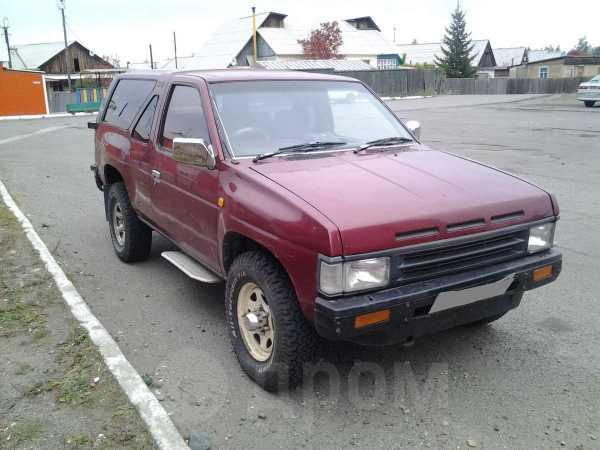Nissan Terrano, 1989 год, 135 000 руб.