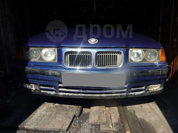 BMW 3-Series, 1993 год, 210 000 руб.
