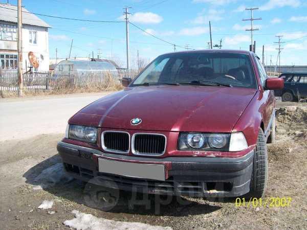 BMW 3-Series, 1992 год, 110 000 руб.