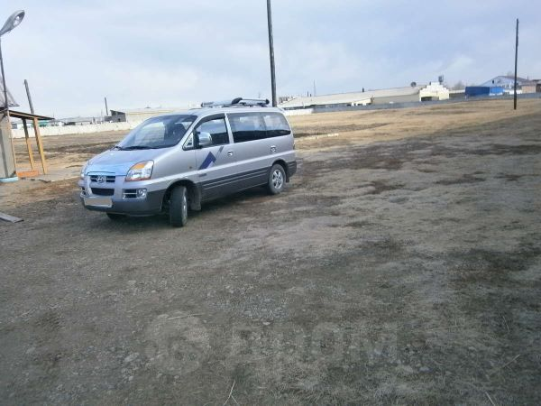 Hyundai Starex, 2005 год, 455 000 руб.