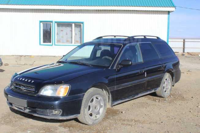 Subaru Legacy, 2001 год, 280 000 руб.