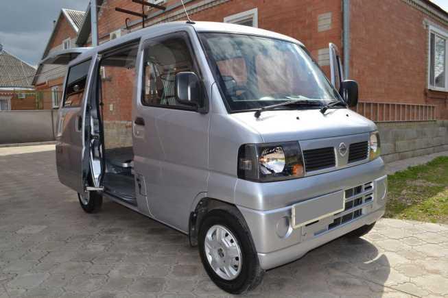 Nissan Clipper, 2010 год, 280 000 руб.