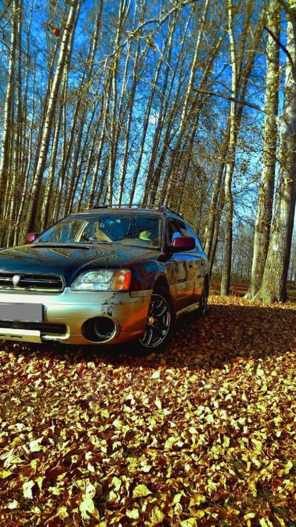 Subaru Outback, 2000 год, 200 000 руб.