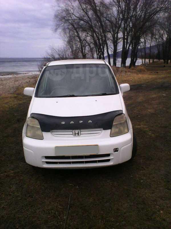Honda Capa, 2000 год, 185 000 руб.