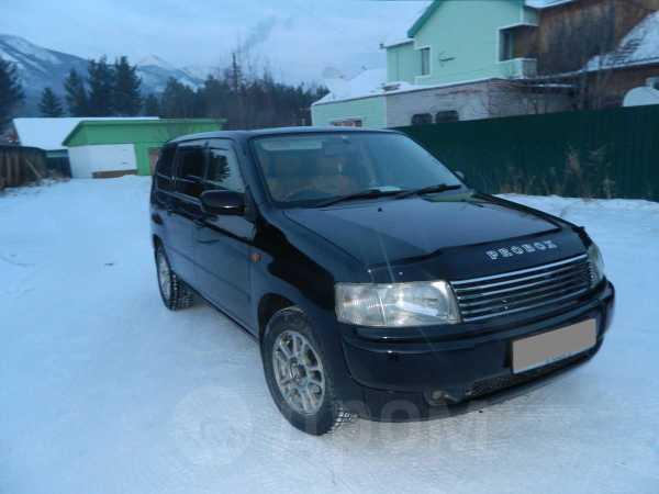 Toyota Probox, 2005 год, 270 000 руб.