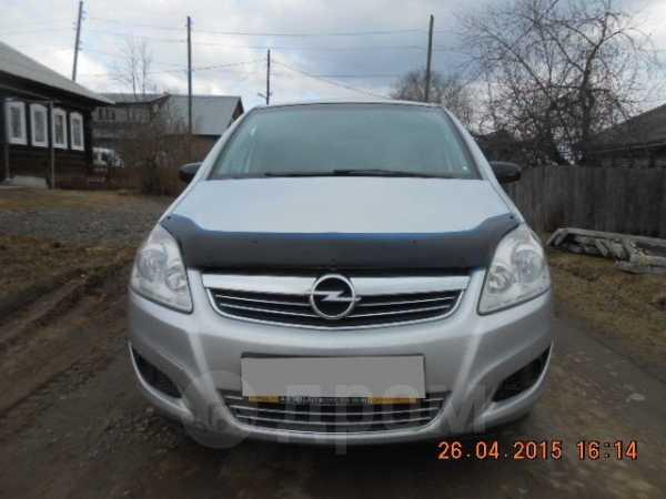 Opel Zafira, 2008 год, 475 000 руб.