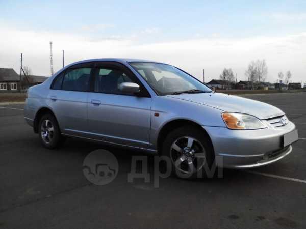 Honda Civic Ferio, 2000 год, 220 000 руб.