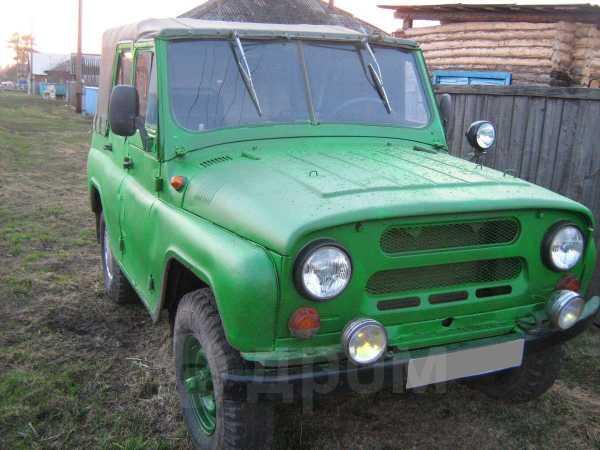 УАЗ 469, 1978 год, 70 000 руб.