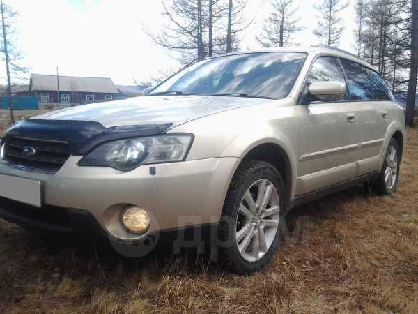 Subaru Outback, 2004 год, 499 999 руб.