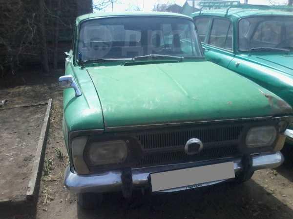 Москвич Москвич, 1979 год, 24 000 руб.