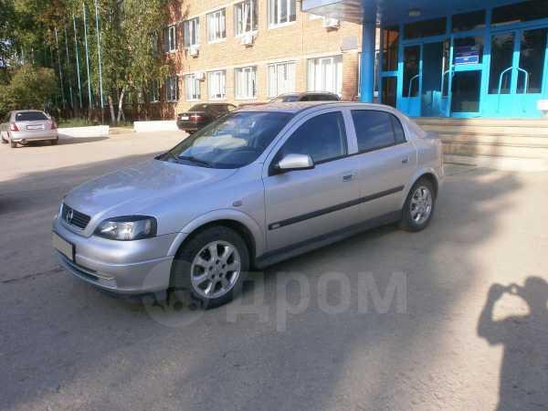 Opel Astra, 2003 год, 225 000 руб.