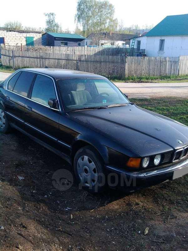 BMW 7-Series, 1988 год, 88 000 руб.