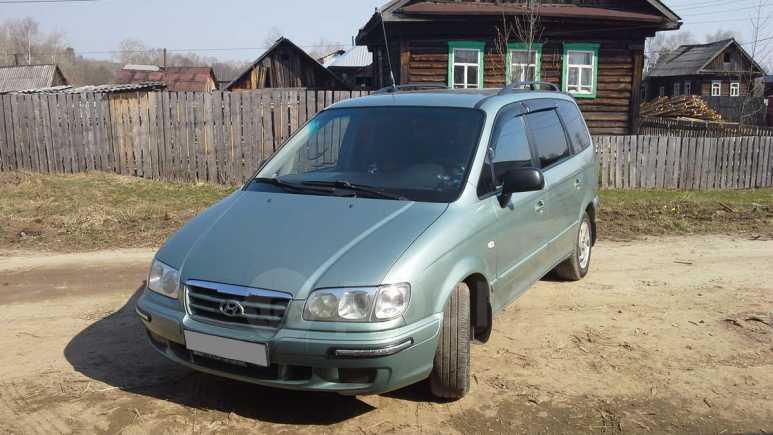 Hyundai Trajet, 2005 год, 400 000 руб.