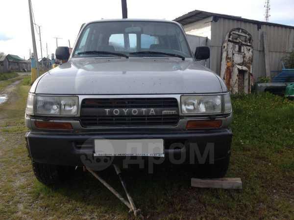 Toyota Land Cruiser, 1993 год, 370 000 руб.