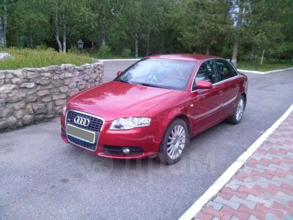 Audi A4, 2006 год, 470 000 руб.