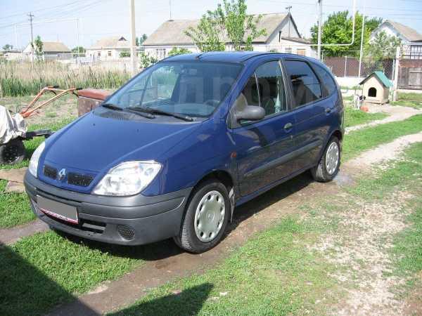 Renault Scenic, 2000 год, 260 000 руб.